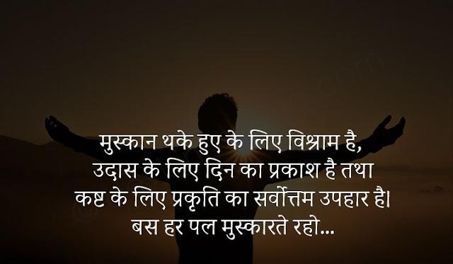 happiness shayari in hindi