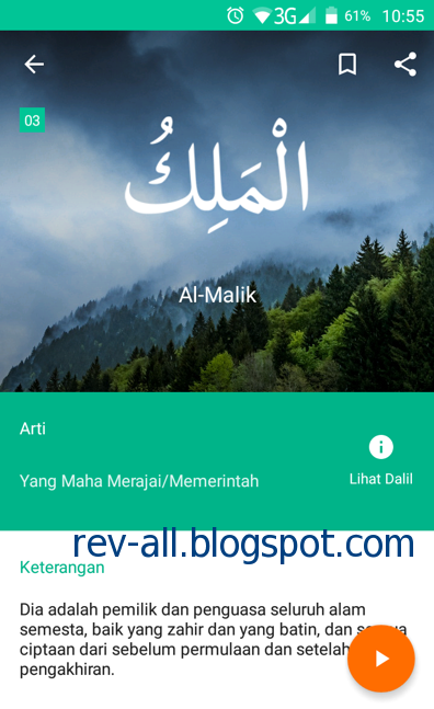 Keterangan nama Allah al-Malik AsmaSlides - aplikasi android asmaul husna + audio + penjelasan lengkap (rev-all.blogspot.com)