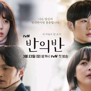 "Download Drama Korea A Piece Of Your Mind ""APOYM"" (Subtitle Indonesia)"