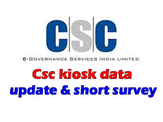 csc kiosk data update and survey
