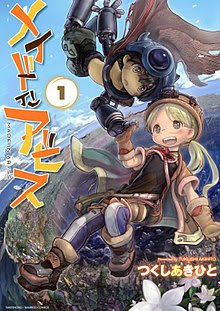Made in Abyss Tagalog Dubbed