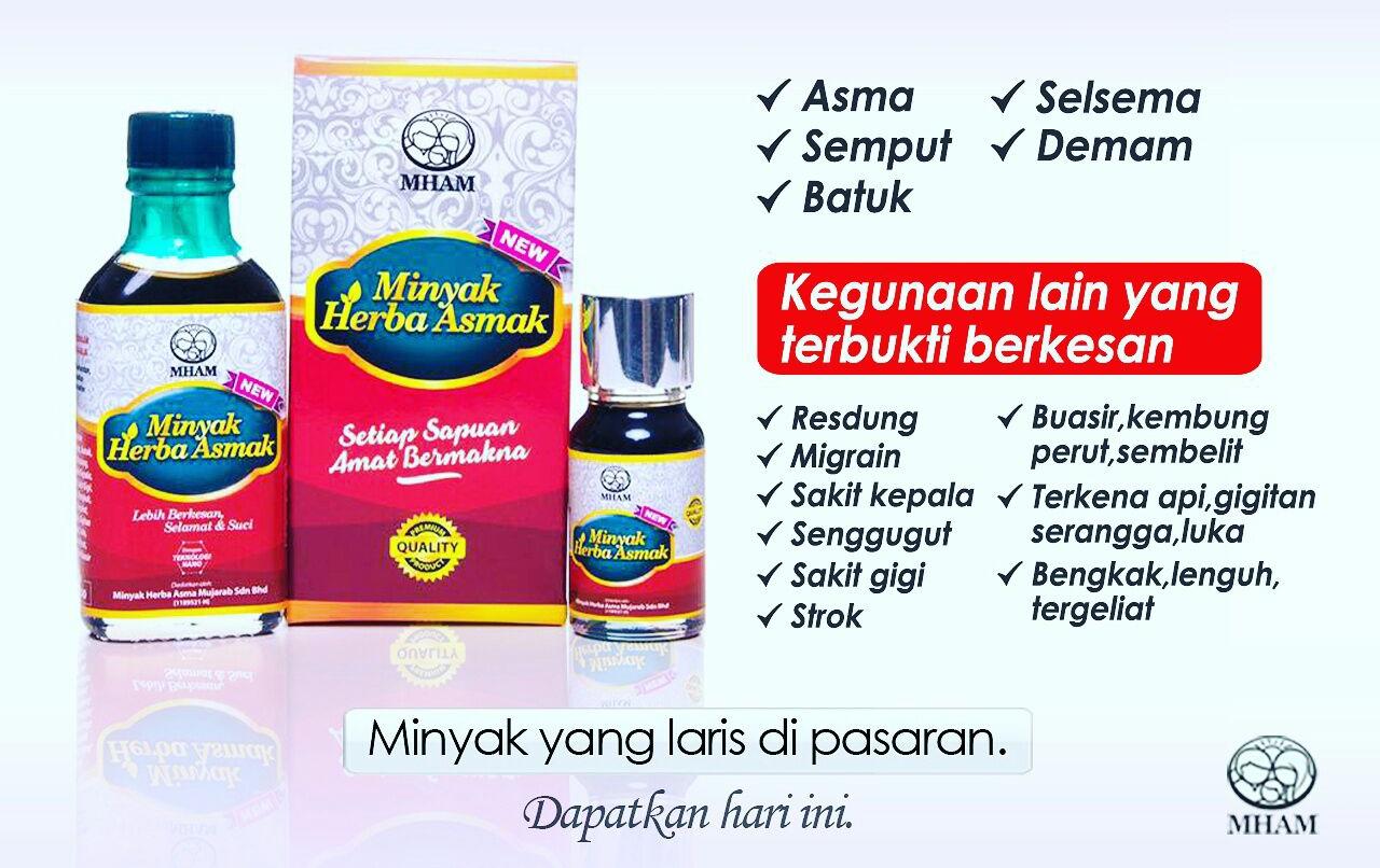 kegunaan minyak herba asmak