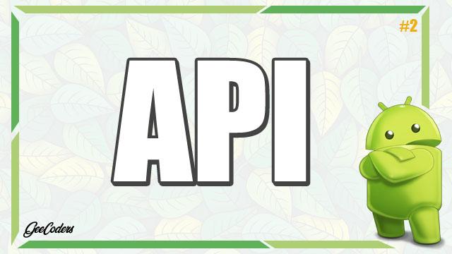 كيفية اضافة رابط API داخل الاندرويد ستوديو