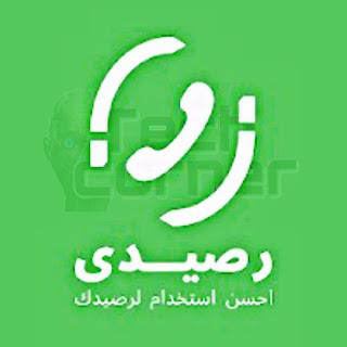 تطبيق رصيدي .. Raseedi App  لشحن رصيد مجاني لجميع الشبكات المصرية