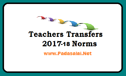 Teachers General Transfer 2017-- Norms and GO ~ Padasalai No