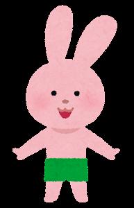水着の動物のキャラクター(うさぎの男の子)