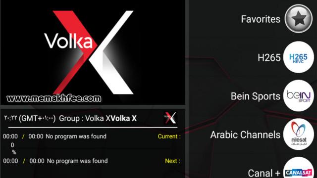 تطبيق volka X
