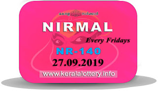 "KeralaLottery.info, ""kerala lottery result 27 09 2019 nirmal nr 140"", nirmal today result : 27-09-2019 nirmal lottery nr-140, kerala lottery result 27-9-2019, nirmal lottery results, kerala lottery result today nirmal, nirmal lottery result, kerala lottery result nirmal today, kerala lottery nirmal today result, nirmal kerala lottery result, nirmal lottery nr.140 results 27-09-2019, nirmal lottery nr 140, live nirmal lottery nr-140, nirmal lottery, kerala lottery today result nirmal, nirmal lottery (nr-140) 27/9/2019, today nirmal lottery result, nirmal lottery today result, nirmal lottery results today, today kerala lottery result nirmal, kerala lottery results today nirmal 27 9 19, nirmal lottery today, today lottery result nirmal 27-9-19, nirmal lottery result today 27.9.2019, nirmal lottery today, today lottery result nirmal 27-09-19, nirmal lottery result today 27.9.2019, kerala lottery result live, kerala lottery bumper result, kerala lottery result yesterday, kerala lottery result today, kerala online lottery results, kerala lottery draw, kerala lottery results, kerala state lottery today, kerala lottare, kerala lottery result, lottery today, kerala lottery today draw result, kerala lottery online purchase, kerala lottery, kl result,  yesterday lottery results, lotteries results, keralalotteries, kerala lottery, keralalotteryresult, kerala lottery result, kerala lottery result live, kerala lottery today, kerala lottery result today, kerala lottery results today, today kerala lottery result, kerala lottery ticket pictures, kerala samsthana bhagyakuri"