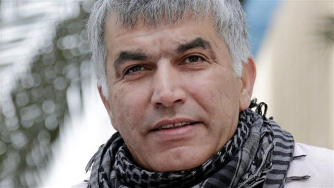 UN rights office urges Bahrain to free activist Nabeel Rajab