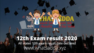 12-th-exam-result-2020