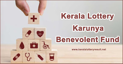 KERALA LOTTERY KARUNYA BENEVOLENT FUND FORMS DOWNLOADS AND OTHER DETAILS