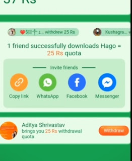 HAGO Play with New Friends Tips & tricks with referand earn Paytm 500 cash loot