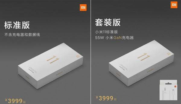No entanto, tudo indica que a fabricante terá a abordagem perfeita a esta polémica decisão. O Xiaomi Mi 11 chega numa caixa com novo formato extremamente compacto e sem carregador incluído. Mas, para utilizadores que realmente precisem de carregador, a marca vai oferecer um carregador sem qualquer custo adicional.