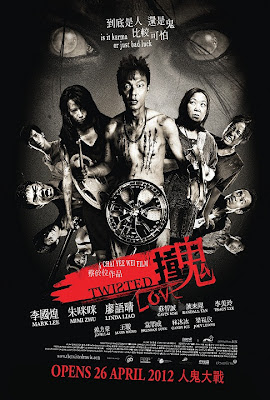 Twisted Love 撞鬼 Movie