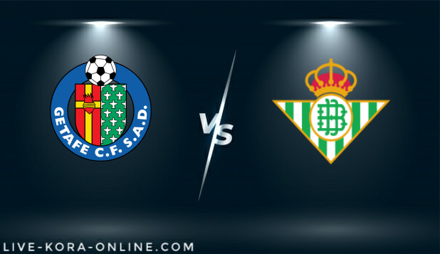 مشاهدة مباراة  ريال بيتيس وخيتافي بث مباشر اليوم بتاريخ 19-02-2021 في الدوري الاسباني
