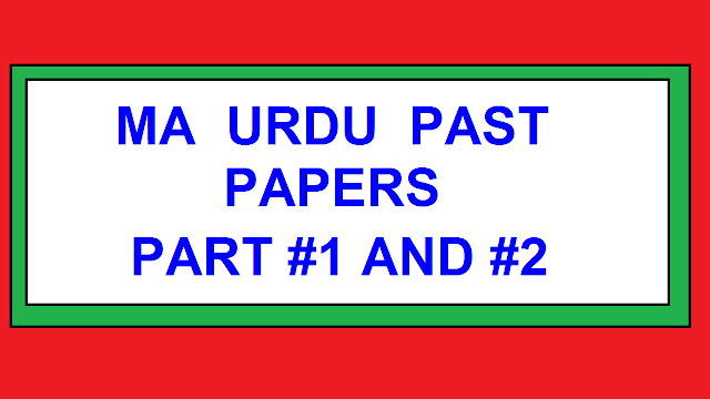 , Ma, Urdu, Past, Papers, Ma  urdu  past  papers  , Ma urdu past papers 218, Ma urdu past papers uos, Ma urdu past papers punjab university part 1, Ma urdu past papers gujarat university, Ma urdu past papers peshawar university, Ma urdu past papers part 2, Ma urdu past papers, 3aiou ma urdu past papers, 3ma urdu part 2 past papers punjab university 218, 3past papers of ma urdu punjab university, :m.a, Ma.pu, Uos, M.a, Ma urdu part 1 lecture, Ma urdu guess paper 219, Ma urdu guess paper 218, M.a urdu guess paper, M.a urdu guess paper 219, Test, Mock,Previous,Recent,Ma past papers punjab university,M.a islamiat past papers 216,M.a urdu part 2 guess papers,#ma,#m.a,Guess paper 219,English,Pak study,Chem,Phy,Math,Punjab university,Pu,Pu guess paper 219,Pu guess paper 218,Uos guess paper 219,Uos guess paper 218,Ppsc,Nts,Css,Kppsc,Ajkpsc:how to how urdu-hindi,Sajid asmi,Past papers,Old papers,Aiou updates,Aiou old papers,Aiou updates spring 218,Aiou old papers ba english 1423,Aiou old papers 248,Old papers of dyso,Aiou old papers matric 217,Aiou old papers matric 21,Aiou,Allama iqbal open university,Aiou admission,Aiou old papers ba english 1424,Aiou old papers fa 386,Aiou old papers fa english 386,Aiou old papers download,|| past paper:nts past paper,Pts past paper,Ots past paper,Sts past paper,Bts past paper,Jts past paper,Pms past paper,Kpsc past paper,Fpsc past paper,Ppsc past paper,Bpsc past paper,Spsc past paper,Css past paper,Gat past paper,Gre past paper,Head master past paper,Principal past paper,Junior clerk past paper,Computer operator past paper,Petrol officer past paper,Pst past paper,Ct past paper,Sst past paper,Urdu mcqs,Urdu past paper:ma english literature,Othello,Hindi,English literature,Punjab,Pakistan:ma urdu guess,Ma urdu guess paper pu,Pu ma urdu part 1 guess paper 218:ma urdu part 2 guess,Part2 ma urdu,Jadeed adab ma urdu guess,Ma urdu part2,Ma urdu part 2 books punjab university,Ma urdu lguess papers 219,Most important questions,Suply guess ma urdu part2,Bahareilm tv guess papers,Ma urdu guess papers,New course ma urdu,Ma urdu part 2 guess papers,Ma urdu guess papers new,Ma urdu guess papers new course,New guess papers ma urdu,New cource ma urdu part 2 ki tyari kaisay kregi,Ma urdu part2 guess papers,Ma urdu study tips:ma urdu,Iqbaliyat,Iqbaliat,Iqbaliyat lecture,Ma urdu lectures,Iqbaliyat 33,Iqbaliyat 45,Iqbaliyat course,Iqbaliyat subject,Iqbaliyat in urdu,Iqbaliyat urdu,Iqbaliyat aiou,Iqbaliyat poetry in urdu,Iqbaliyat allama iqbal,Ma urdu lectures part 1,Ma urdu part 2 lectures,Ma urdu lectrures part 2,Iqbaliyat urdu pdf,Iqbaliyat pdf download,Iqbaliyat meaning,Iqbaliyat pdf,Iqbaliyat books,Iqbaliyat:ma urdu part 1 ( paper 1 ) guess paper 218 with 1% guarantee,Ma urdu part 1 urdu ghazal paper 219 annual examination,Ma urdu guess paper part 1,Paper 1 ma urdu guess,Ma urdu guess paper,Ma urdu guess papers 219.,Ma urdu paper 2 guess papers 219.,Ma urdu paper 3 guess papers 219.:paper presentation,Knowledge,Paper attempt skills,Paper attempting,High marks,Education; paper presentation; knowledge,Study smart,Study motivational,Learnkurooji,Learn kurooji,Motivational,Book summary,Motivational video,Study sessions,Review your lessons periodically,3 study tips in urdu,How to study better,How to score good marks in exams