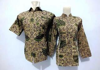 Model Baju Batik Kerja Guru Wanita Couple Terbaru 2018