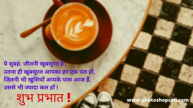 good-morning-love-shayari-image