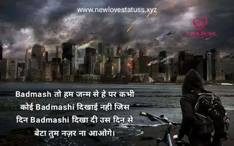 Royal-Nawabi-Rajput-Badmashi-Attitude-Status (1).