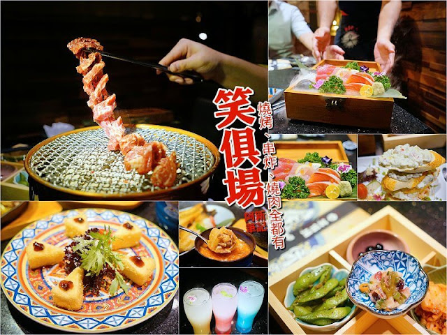 page - 【熱血台中】2016年8月台中新店資訊彙整,25間台中餐廳
