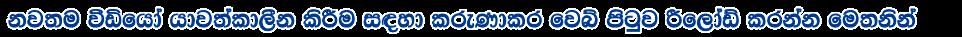 pathummedia.com