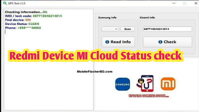 Download UPS Tool v1.0 Clear IMEI Chacker Xaiomi IMEI Latest Update Tool Free For All Without Password