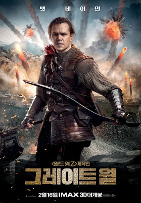 The Great Wall Movie Poster 18