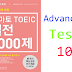 Listening Tomato New TOEIC Practice - Advanced Test 10