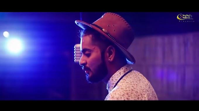 ANKH HAIN BHARI BHARI - RAJVEER PAREEK Lyrics