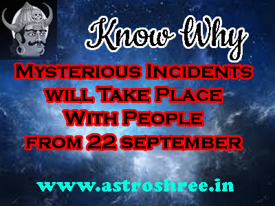 all predictions on transit of rahu in taurus on 23 september 2020.