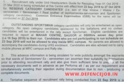 Mahar Regiment Center Saugor UHQ Bharti 2020-21