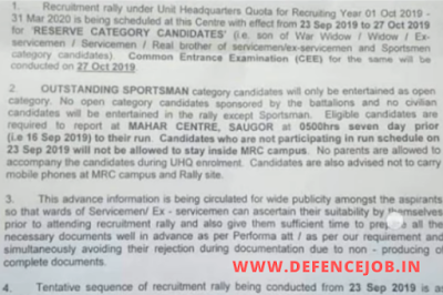 Mahar Regiment Center Saugor Bharti 2020-21 Date Details :
