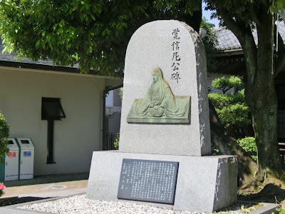 大谷本廟親鸞像