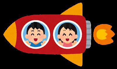 ロケットに乗る子供のイラスト