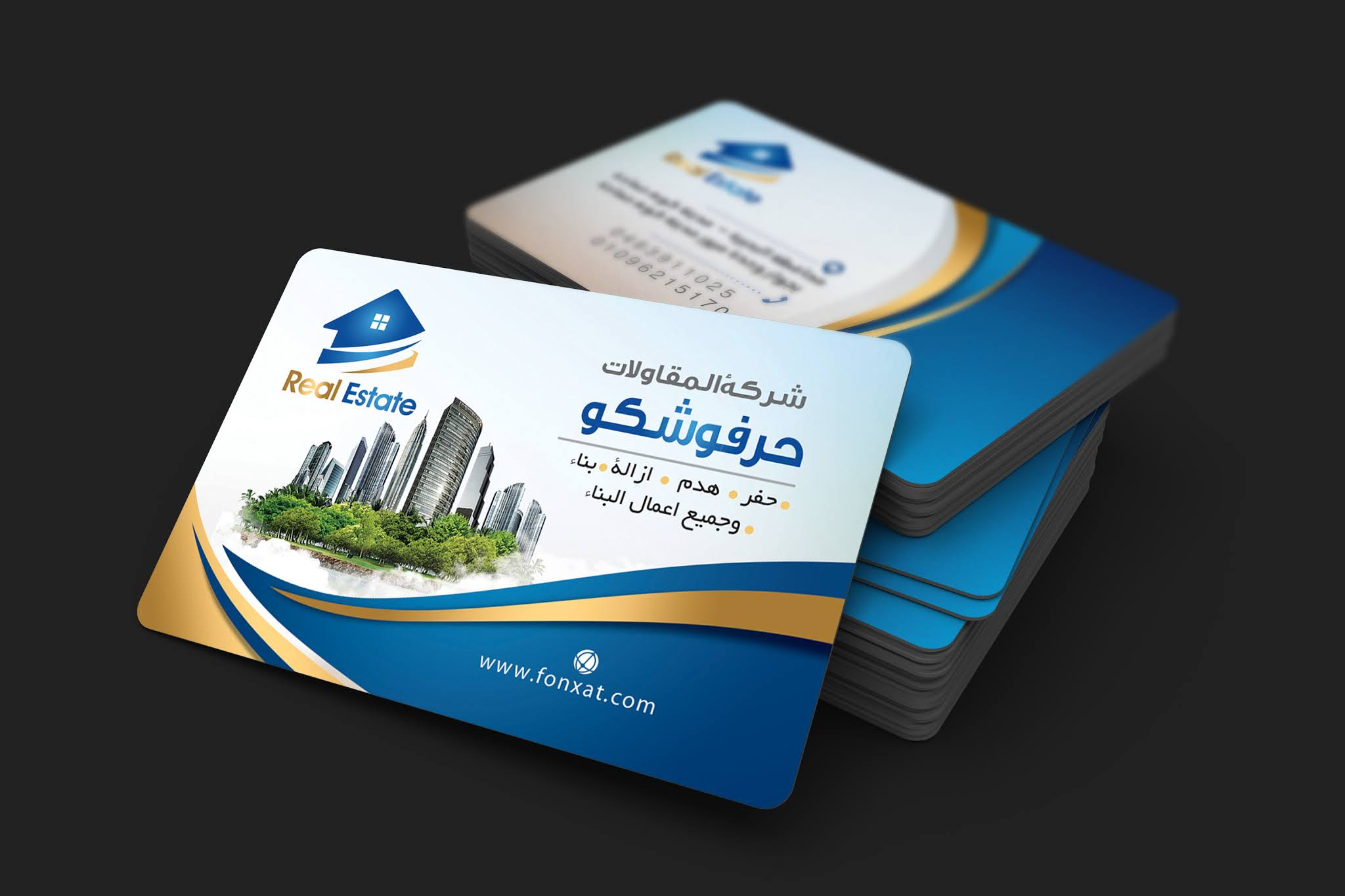 Download Free PSD Personal Cards Free Business Card Real Estate and Contracting Business Card