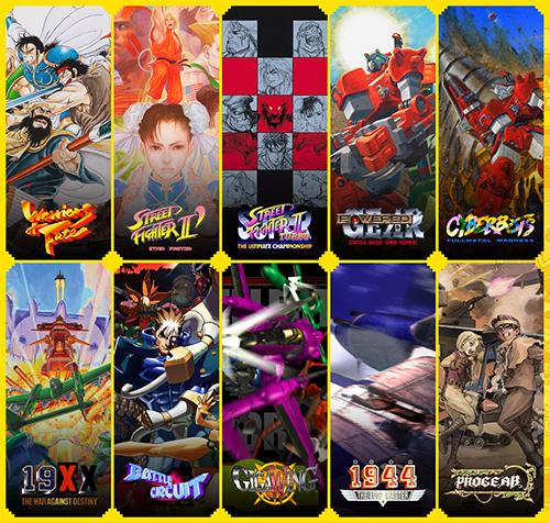 Capcom Arcade Stadium - Arcade Evolution