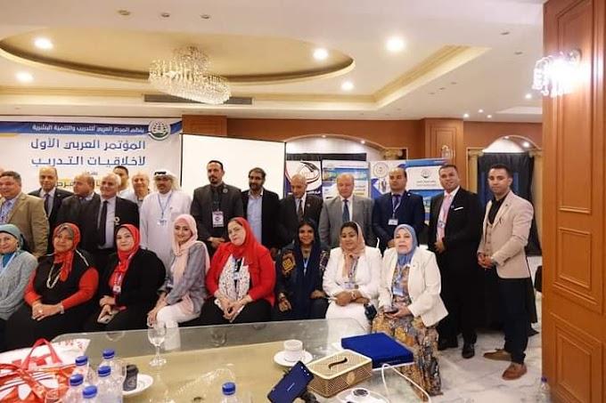 توصيات  المؤتمر العربي الأول ل *أخلاقيات التدريب*- الاسكندرية