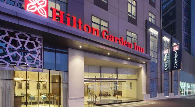 فندق هيلتون جاردن