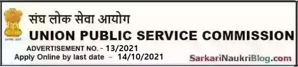 UPSC Government Jobs Vacancy Recruitment 13/2021