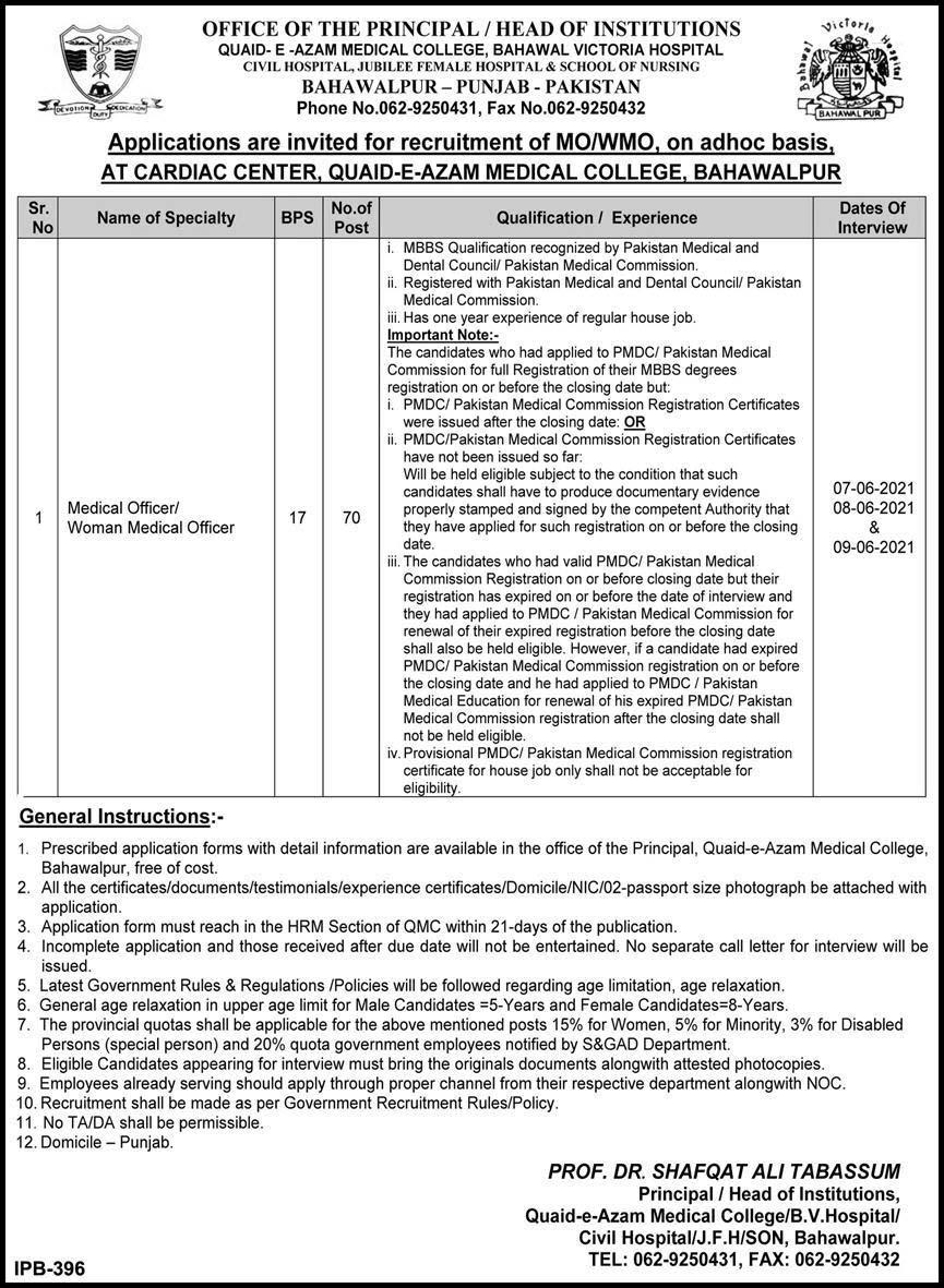 New Jobs of Medical Officer in Quaid e Azam Medical College Pakistan 2021  Bahawalpur Jobs in Quaid e Azam Medical College by www.newjobs.pk