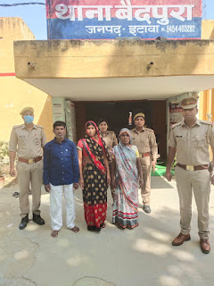 इटावा पुलिस द्वारा नहर में मिले महिला के शव की गुत्थी को सुलझाते हुए 3 अभियुक्तों को गिरफ्तार किया