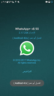 NOWhatsApp v8.90 WhatsAppMods.in