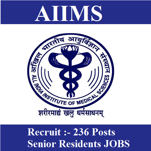 Aiims bhubaneswar recruitment 2017 236 posts sr residents jobs all india institute of medical science aiims bhubaneswar odisha aiims senior resident thecheapjerseys Images