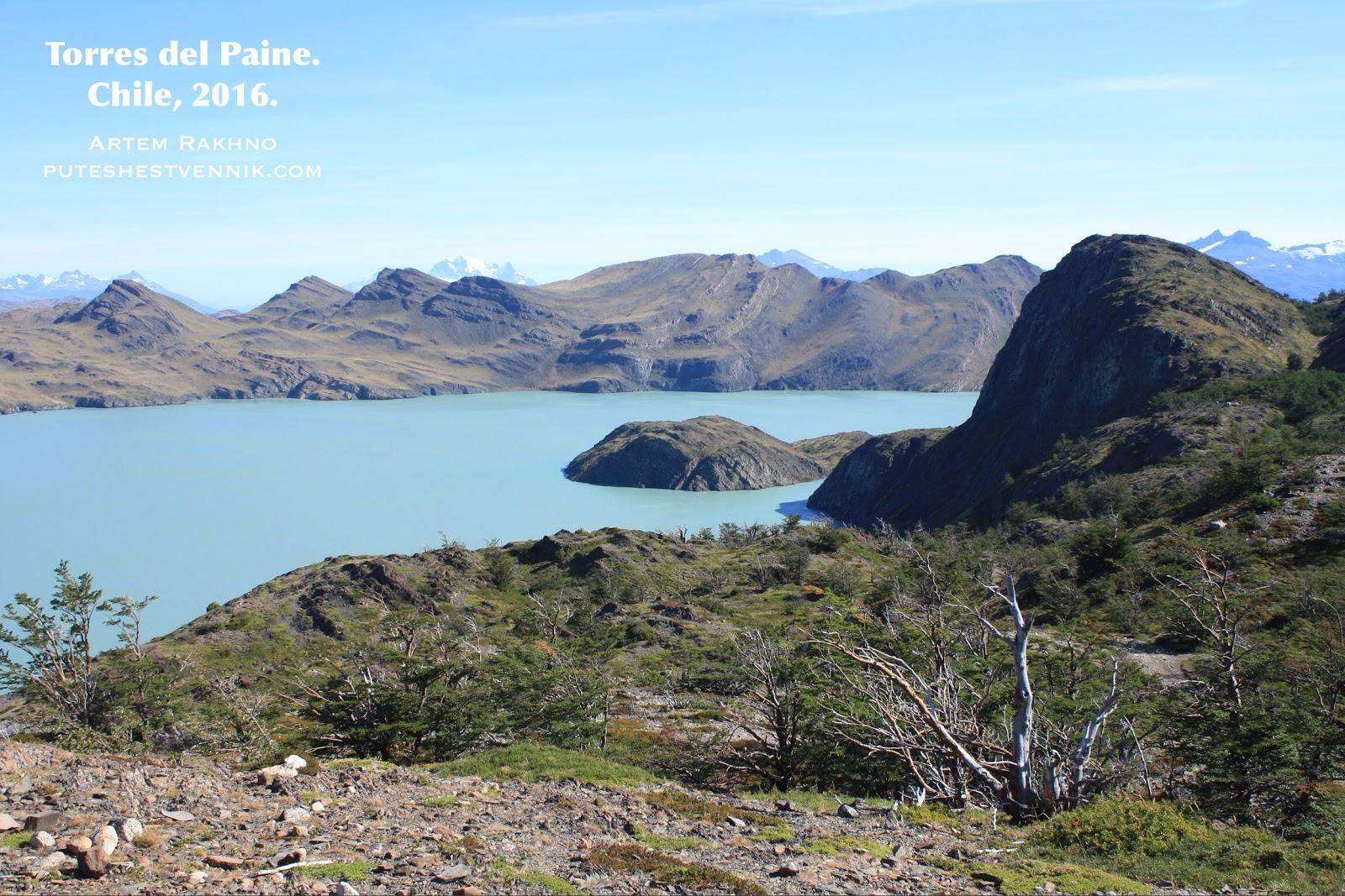 Природа национального парка Торрес-дель-Пайне