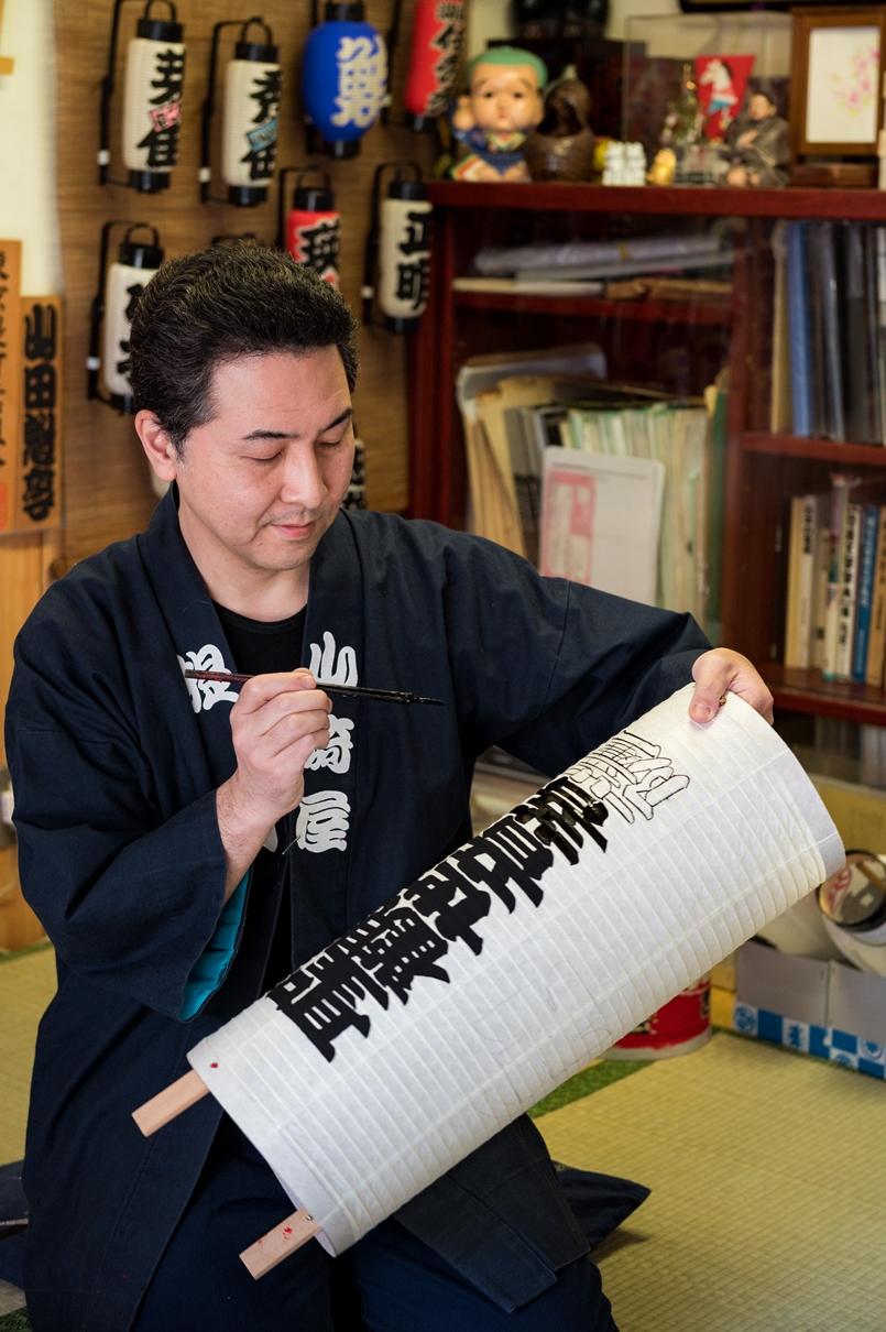 Asakusa Box will be the next Peko Peko Box