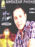 Ahouzar Abdelaziz-Imjarab Nomarg