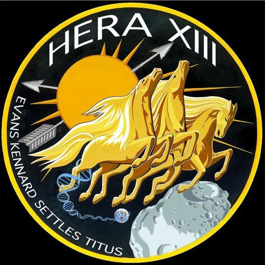 emblema distincion del programa HERAS para viajes simulados