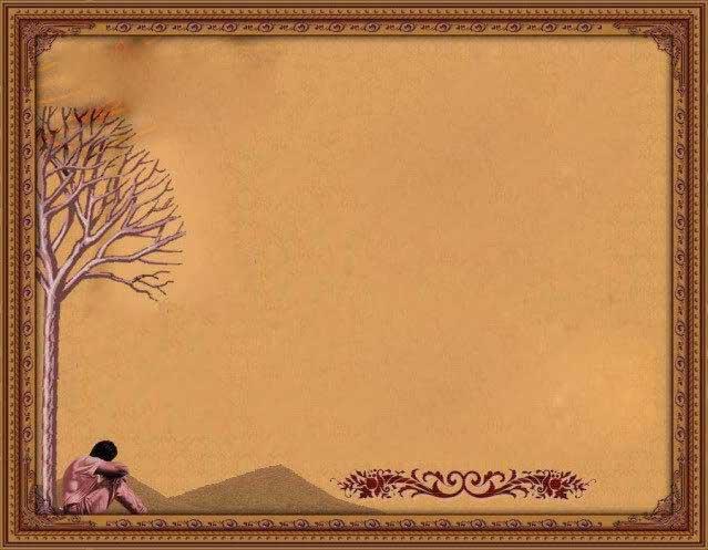 Beautiful Design Sad Boy Frame For Urdu Poetry | Frames Collections