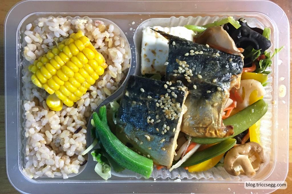 米蘭餐盒週三(2).jpg
