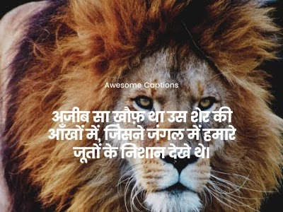 attitude quotes in hindi, attitude status for fb, royal status in hindi